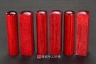 頂級紅色彩樺沉檀木(烤漆)開運印章《半手工刻印》六分,加長高度,單章。全配包裝。傳家印章