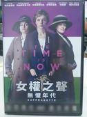 影音專賣店-L11-006-正版DVD*電影【女權之聲-無懼年代】-凱莉墨里根*梅莉史翠普