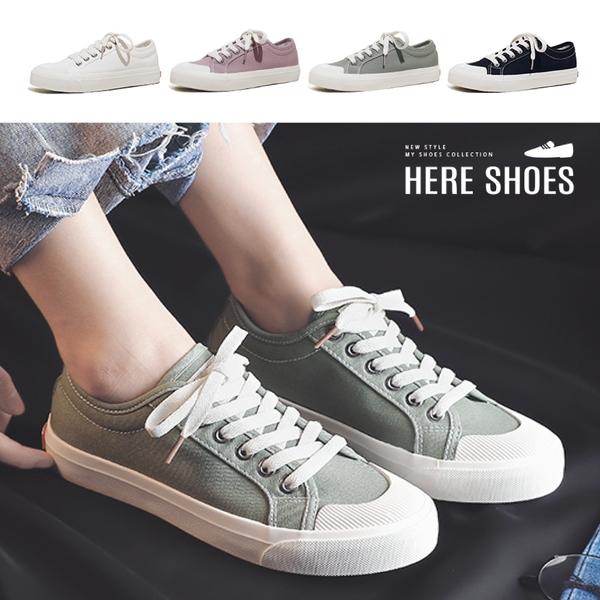 [Here Shoes] 2.3CM休閒鞋 復古百搭經典貝殼鞋頭 綁帶低筒帆布鞋 小白鞋-KS8823