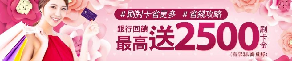 honyu3c-headscarf-8bf6xf4x0948x0200-m.jpg