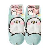 卡娜赫拉小動物系列直版襪-A502【康是美】