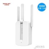 WiFi信號放大器增強中繼器家用無線網絡加強接收擴大路由穿墻高速wf擴展 原本良品