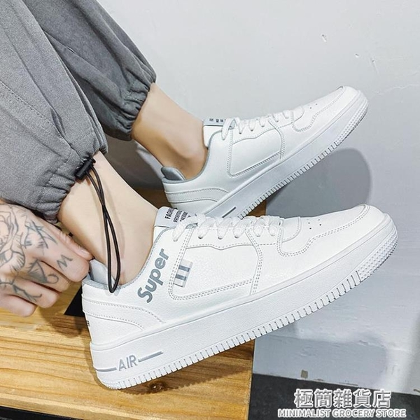 男鞋夏季2021年新款潮流百搭男士休閒運動板鞋透氣增高小白潮鞋 極簡雜貨