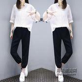 大尺碼女韓范ins條紋白襯衫 高腰哈倫運動褲兩件套XL-5XL潮
