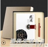 a5本子復古中國風禮盒套裝送老師的禮物高檔筆記本子文藝精致紀念 聖誕節全館免運