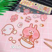 正版 KANAHEI 卡娜赫拉的小動物 兔兔 P助 造型大貼紙 打蛋款 COCOS KS60