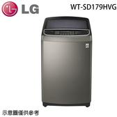 原廠好禮送★【LG樂金】21公斤 第3代DD直立式變頻洗衣機 WT-SD219HBG