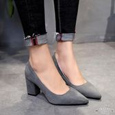 大碼低跟 女尖頭淺口絨面粗跟33-48 - 古梵希鞋包