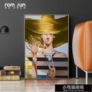 屏風 抽象餐廳裝飾畫飯廳油畫後現代簡約客廳人物掛畫北歐輕奢玄關壁畫  【全館免運】