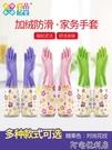 家居廚房乳膠清潔家務手套加絨洗碗洗衣服橡膠防水膠皮手套4雙裝阿宅便利店