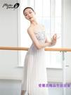 新款蕾絲吊帶連衣裙芭蕾舞裙練功服成人女體操服舞蹈紗裙