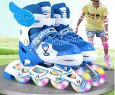 溜冰鞋兒童全套裝男女旱冰輪滑鞋直排輪可調3-4-5-6-8-10歲初學者 英雄聯盟