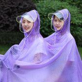 電動摩托車雨衣雙人男女成人騎行電瓶車時尚透明母子防水