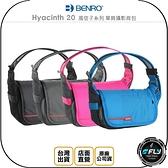 《飛翔無線3C》BENRO 百諾 Hyacinth 20 風信子系列 單肩攝影背包◉公司貨◉側背相機包◉斜背旅遊包