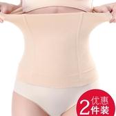 收腹帶減肚子瘦腰塑身衣腰封美體束腰帶夏季薄款綁帶女束腹