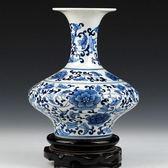 陶瓷花瓶-生活情趣獨特魅力居家瓷器擺飾73c17[時尚巴黎]