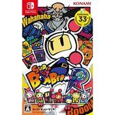 [哈GAME族]免運費 可刷卡 NS 超級轟炸超人 Super Bomberman R 炸彈超人 純日版 中文字幕日文語音