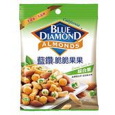 加州藍鑽脆脆果果(綜合果)145g【愛買】