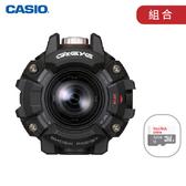 CASIO 卡西歐 GZE-1 G'z EYE G-SHOCK 概念 運動相機 分期零利率 保固18個月