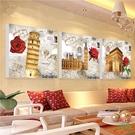 【優樂】無框畫裝飾畫歐式壁畫掛畫客廳三聯畫復古建筑