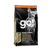 go! 低致敏無穀系列 鴨肉 全犬配方 6磅