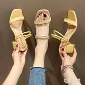 大碼涼拖鞋女外穿2020夏季新款時尚百搭粗跟兩穿高跟鞋 LF3818【宅男時代城】