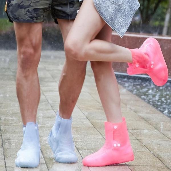 雨鞋套防滑加厚耐磨硅膠透明防水男女戶外旅游騎行運動成人輕便