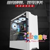 主機箱 電腦機箱 台式機主機箱電源套裝水冷機箱側透玻璃T 2色