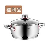 瘋搶5折 【福利品】德國WMF Quality One 低身湯鍋 20cm