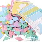 兒童拼圖玩具2-3-4-5-6歲男孩女孩早教益智力木質七巧板寶寶拼板