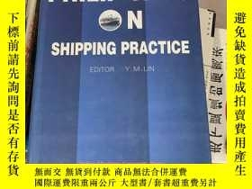 二手書博民逛書店PHILIP罕見YANG ON SHIPPING PRACTIC
