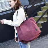 帆布袋 包 歐美新款帆布包女單肩大包森系休閒手提包大容量簡約文藝托特包潮