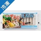 海霸王甲天下花枝餃10粒(92G)【愛買冷凍】