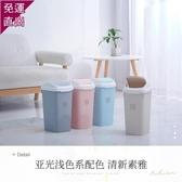 垃圾桶家用衛生間廚房客廳臥室廁所有蓋帶蓋 大小號分類拉圾筒