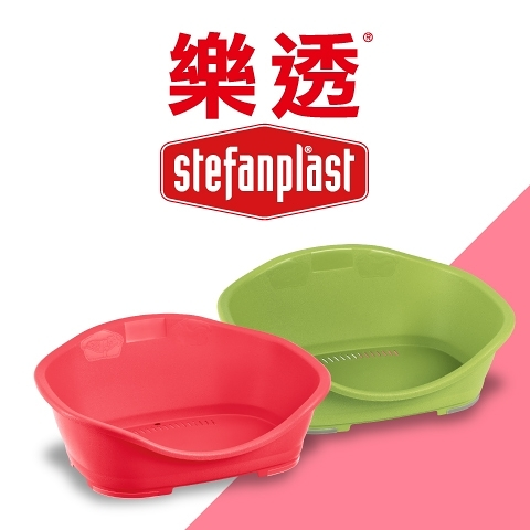 *KING WANG*Beaphar樂透Stefanplast-時尚寵物睡床-蘋果綠/朱紅色