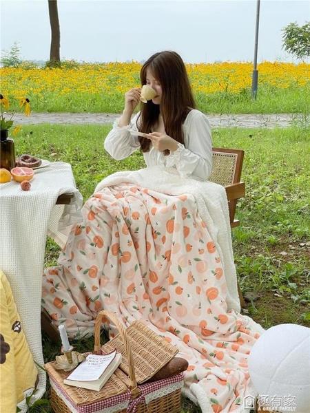 日式戀愛蜜桃休閒毛毯學生辦公室蓋毯單雙人加厚絨毯 秋季新品
