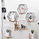置物架墻面裝飾創意六邊形架子北歐風家居客廳房間墻上壁掛飾WY【快速出貨八折一天】