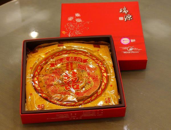 《瑞源餅店》新竹北埔名產 【滷肉豆沙餅】 (葷)