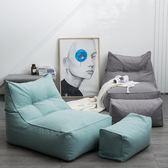 懶人沙發豆袋小戶型客廳單人創意陽臺臥室小沙發豆包榻榻米懶人椅【紅人衣櫥】