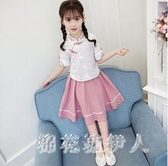 女童夏裝漢服套裙2020新款洋氣兒童裝民族風復古時尚公主裙兩件套 yu13469【棉花糖伊人】