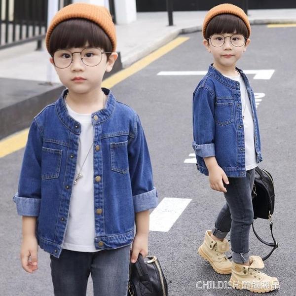 牛仔外套 童裝兒童牛仔外套男童新款韓版夾克上衣中大童秋裝潮衣 童趣潮品