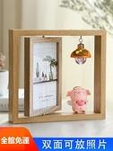 相框 創意北歐個性相框擺台ins木質雙面相架簡約照片擺件6寸六定制禮物【八折搶購】