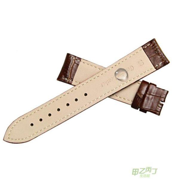 手錶帶 意時利錶帶男皮製蝴蝶扣女代用天梭浪琴CK美度DW針扣錶帶【甲乙丙丁生活館】