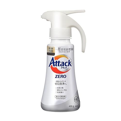 Attack ZERO超濃縮洗衣凝露噴槍瓶400g【愛買】