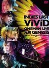 ViViD 光彩~終結地下樂團時期演唱會實況DVD Indies Last Oneman Live Kousai Gen