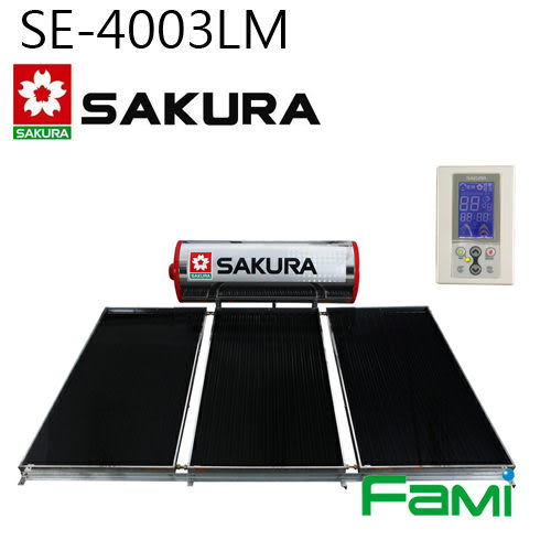 【fami】櫻花太陽能熱水器 SE 4003 LM太陽能熱水器 環保節能