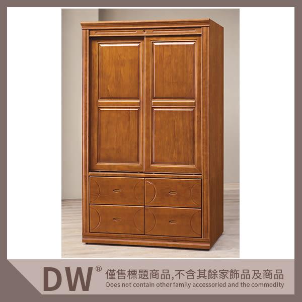 【多瓦娜】19058-154002 蘇格蘭檜木實木4×7尺衣櫥(#1754)