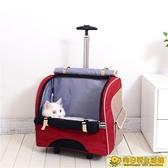 寵物推車 拉桿便攜包貓咪狗狗外出寵物背包 貓包可拆卸式拉桿箱出口 向日葵