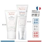 【最新包裝】Avene 雅漾 舒敏修護保濕精華乳 (滋潤型) 40ml【巴黎丁】