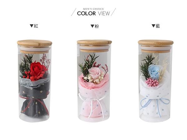 情人節花束 浪漫玫瑰乾燥花玻璃長瓶禮盒 生日交換禮物【N6324】